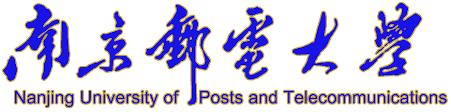 Nanjing University of posts and telecommunications logo