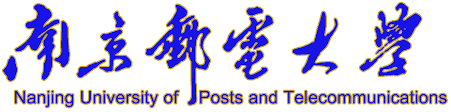 Nanjing University of posts and telecommunications logo
